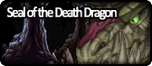 Seal of the Death Dragon.png