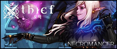 Online Job Search >> Necromancer - DFO World Wiki